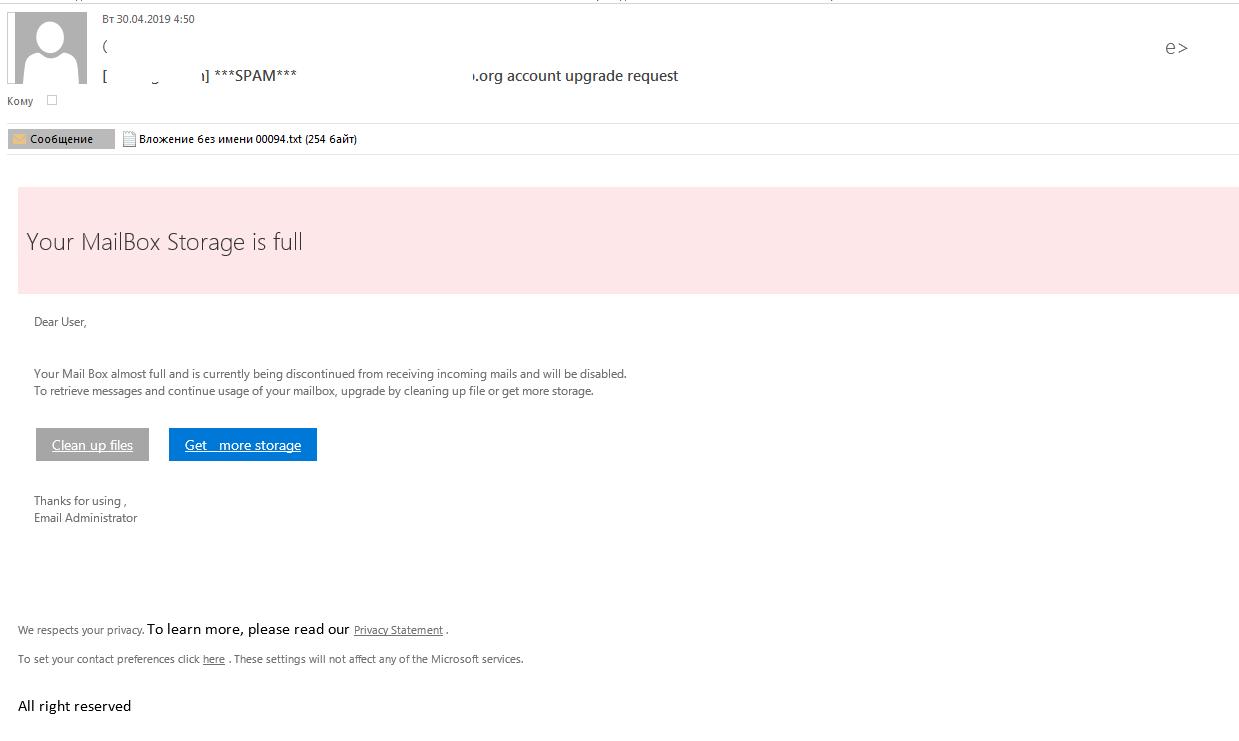 Ejemplo de un correo de phishing que advierte que se ha alcanzado el límite de almacenamiento