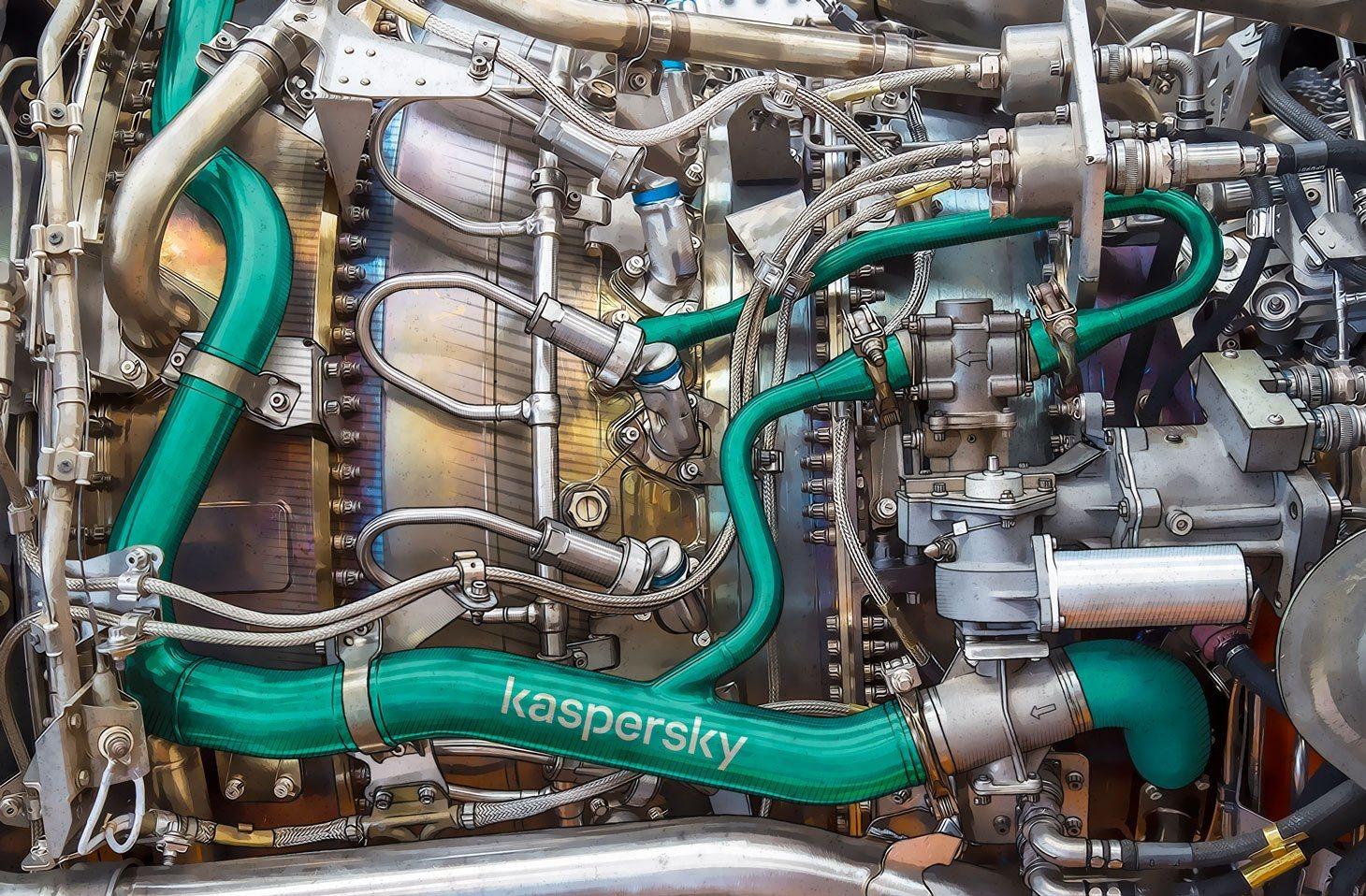 Kaspersky Security Engine se puede integrar con software de terceros o soluciones de hardware.