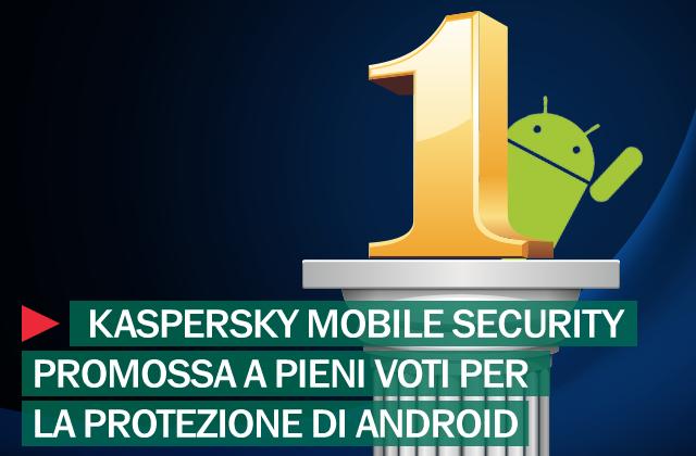 Kaspersky Mobile Security