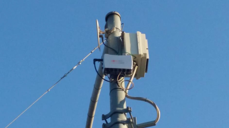 Dettaglio telecamera