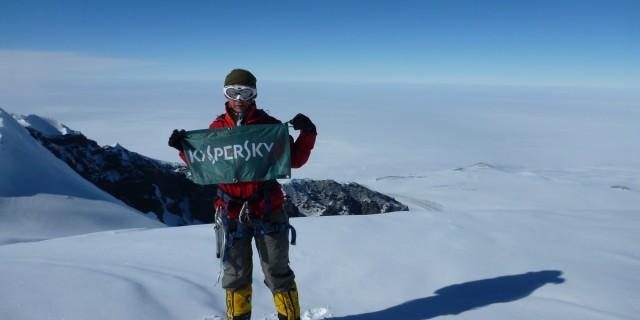 Экспедиция 7 вулканов Лаборатории Касперского - на вершине Сидли