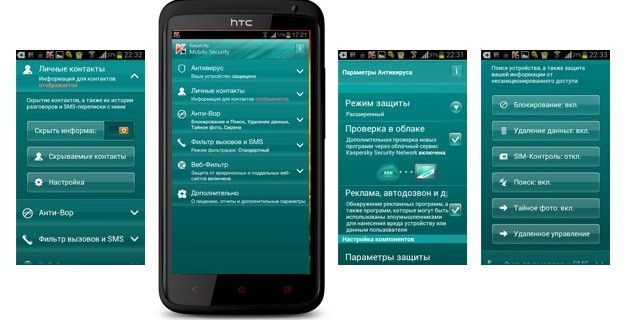 Обзор Kaspersky Mobile Security - комплексная защита смартфона
