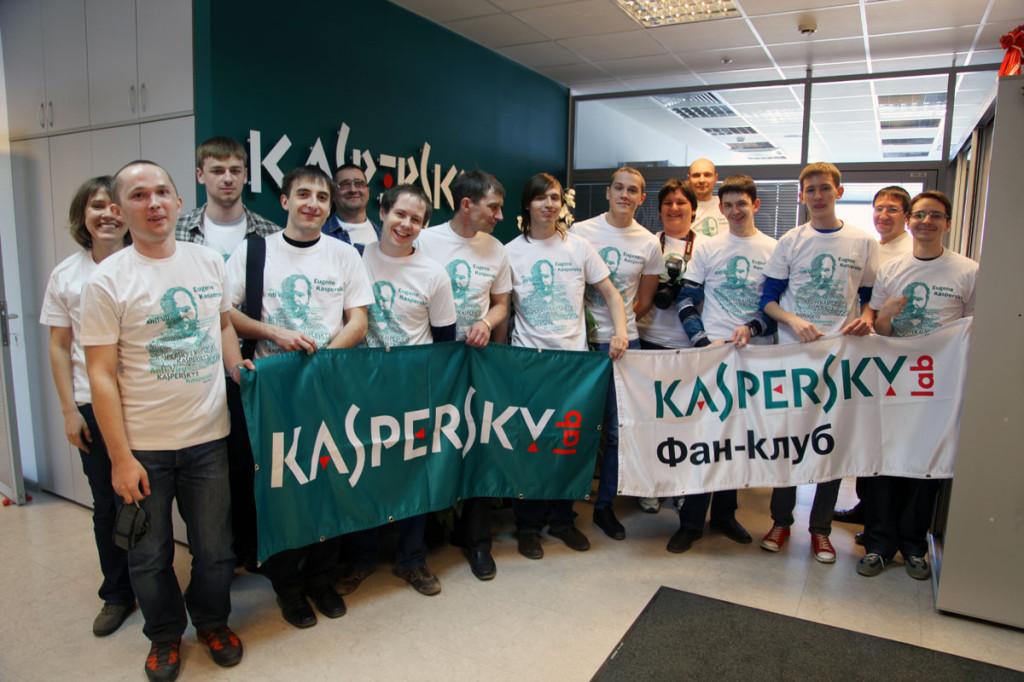 Офис Лаборатории Касперского в Новосибирске