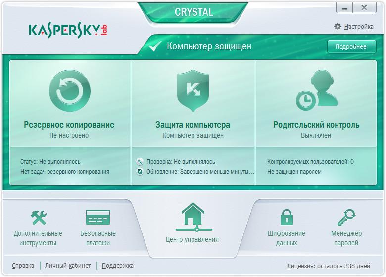 Kaspersky CRYSTAL всесторонняя защита всех компьютеров дома