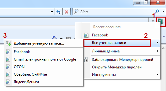 Менеджер паролей Kaspersky Crystal