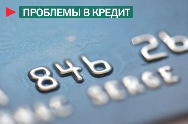 Спам с обещанием легкого кредита принесет тяжелые последствия