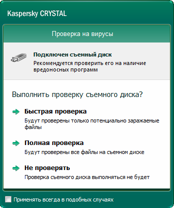 tip_10July_ru_2
