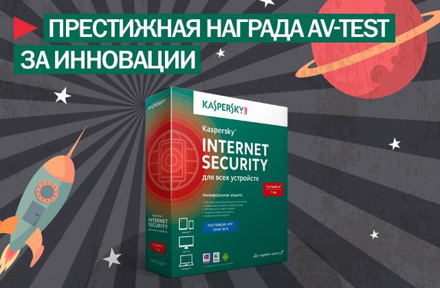 Лучшее приложение для безопасных банковских операций