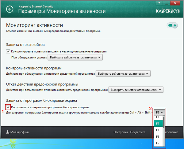 Tip_4September_2_ru