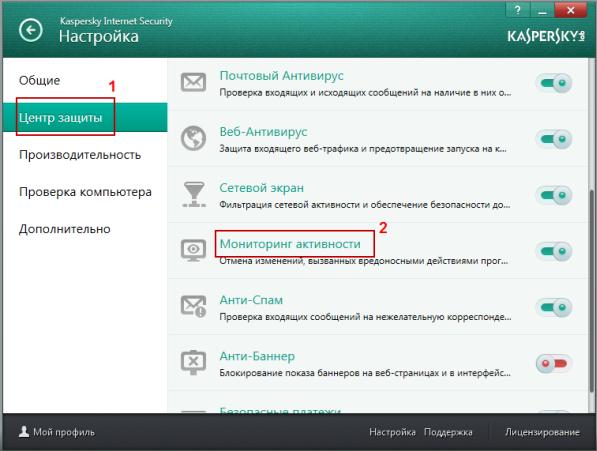 Tip_4September_1_ru