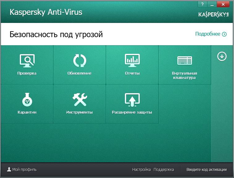 kav1-new