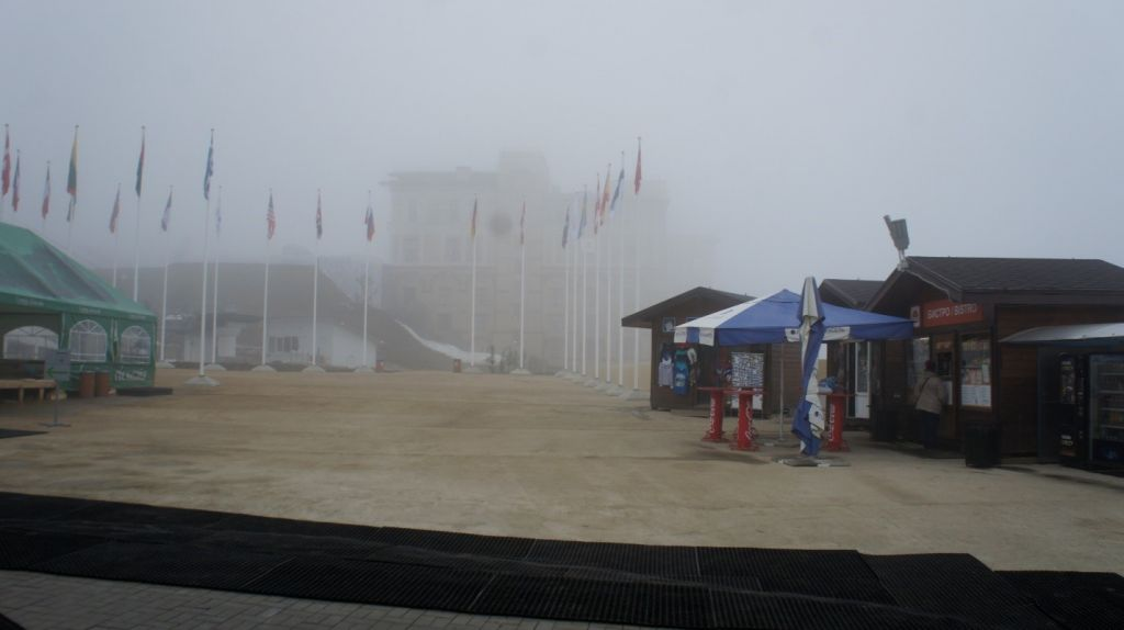 Туман, помешавший биатлонистам