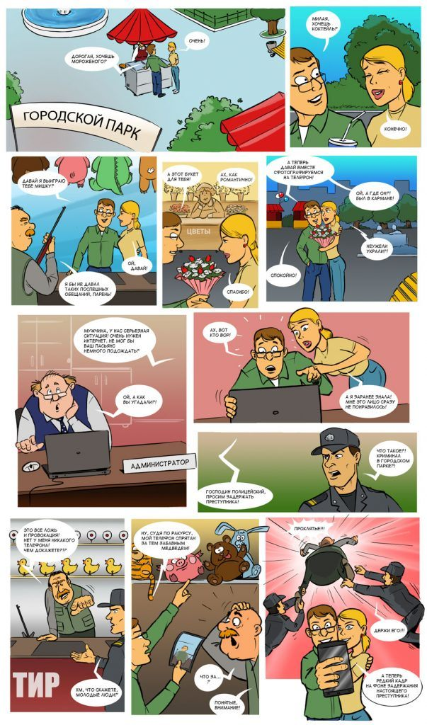 comics_RU