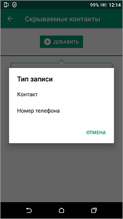 kisa_10201_0414-432657