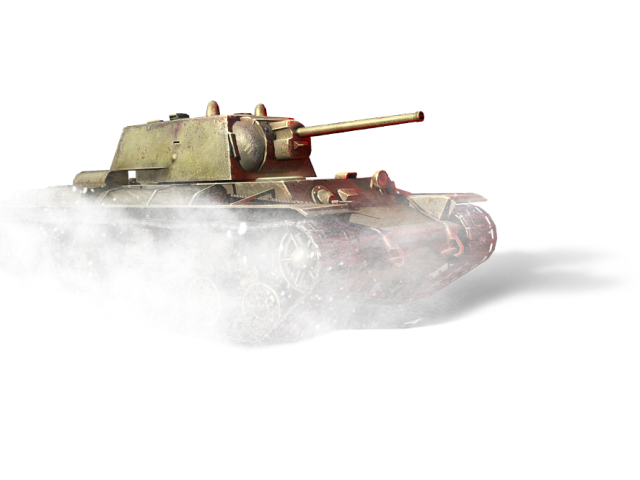 tank-new-480