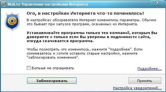 adware-ru6