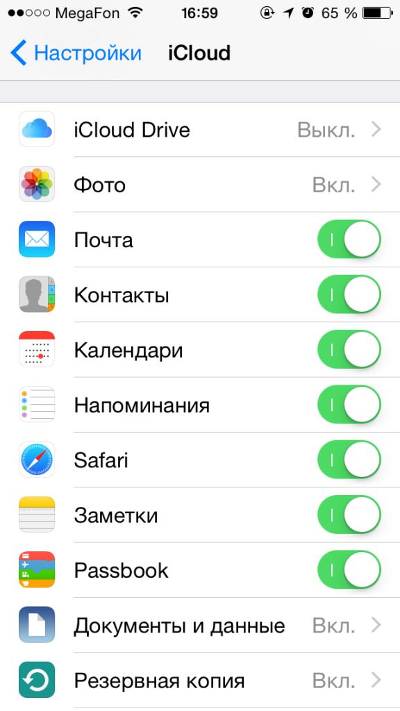 В настройках iCloud можно отключить автоматическую синхронизацию любых данных.