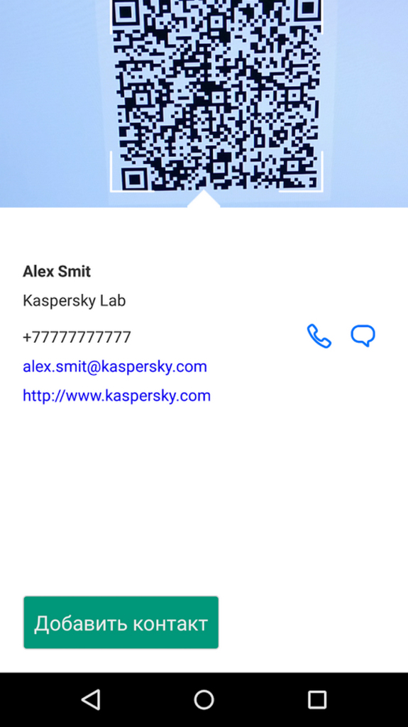 Kaspersky QR Scanner App Screenshot 1