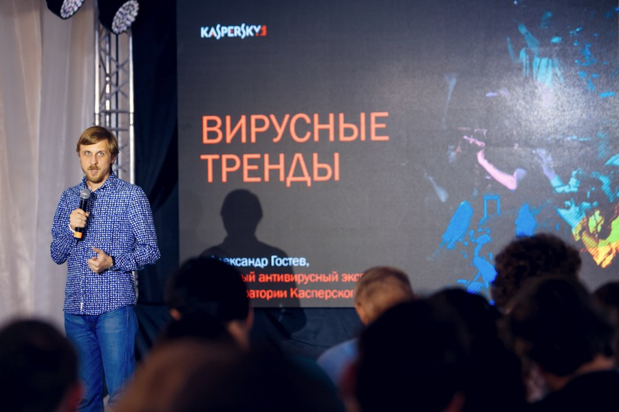 2015-08-06_kaspersky-(08m_06d)_19h34m24s)_KIR_9671