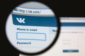 Сотни тысяч аккаунтов ВКонтакте украдены музыкальным плеером