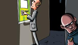 Пин-код наоборот вызывает полицию к банкомату: правда или миф?