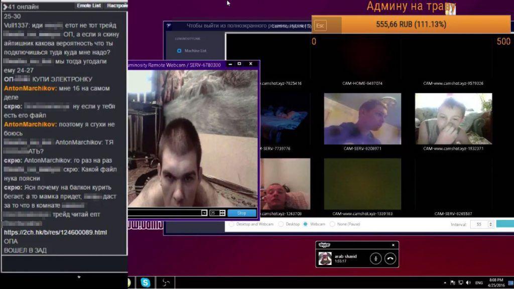 Как хакер подсматривал за людьми через веб-камеры и транслировал это на YouTube