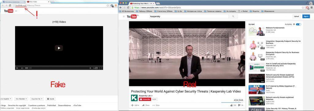 Не попадитесь: в Facebook гуляет фишинговое видео с рейтингом 18+