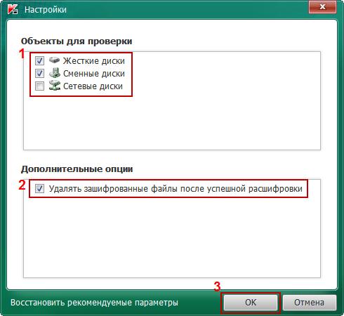 Ваши файлы были зашифрованы и получили расширение xxx, .ttt, .micro или .mp3? Дешифратор RakhniDecryptor может вам помочь.