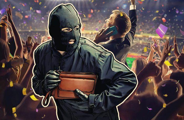 Смотрите Евро-2016? Не попадитесь!