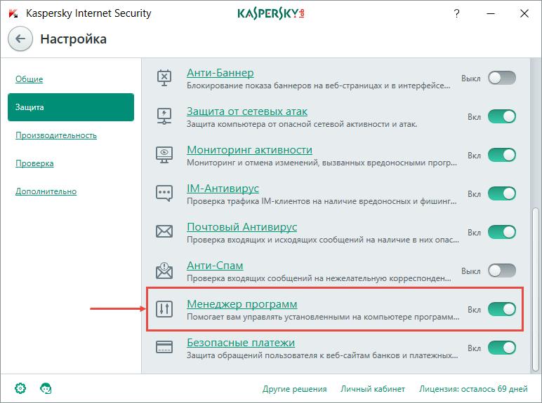 Как заблокировать изменения в ОС и настройках браузера