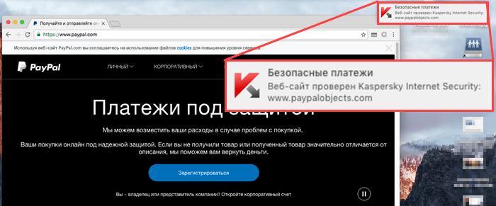 Защита Kaspersky для Mac: не только антивирус