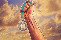 Как выбрать защитное решение, или Считайте награды