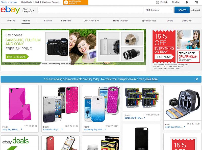 ebay800