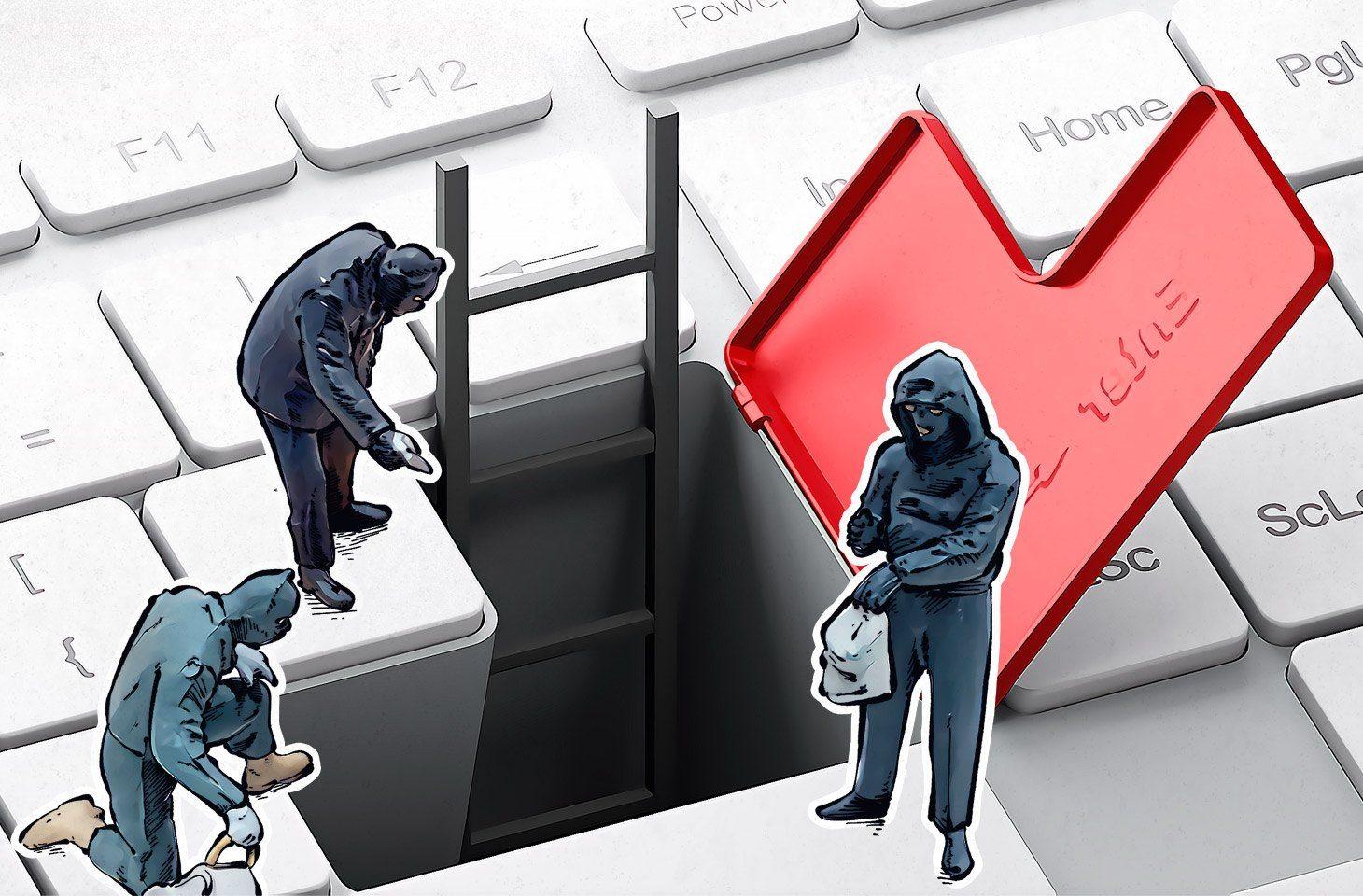 Атаки с эксплоитами за 2016