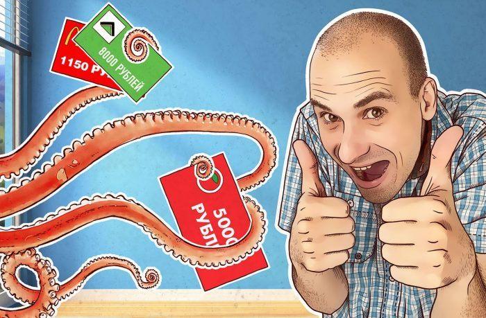 """Получили от знакомого по WhatsApp сообщение о бесплатном купоне в """"Пятерочку"""" или """"Леруа Мерлен""""? Это мошенничество"""