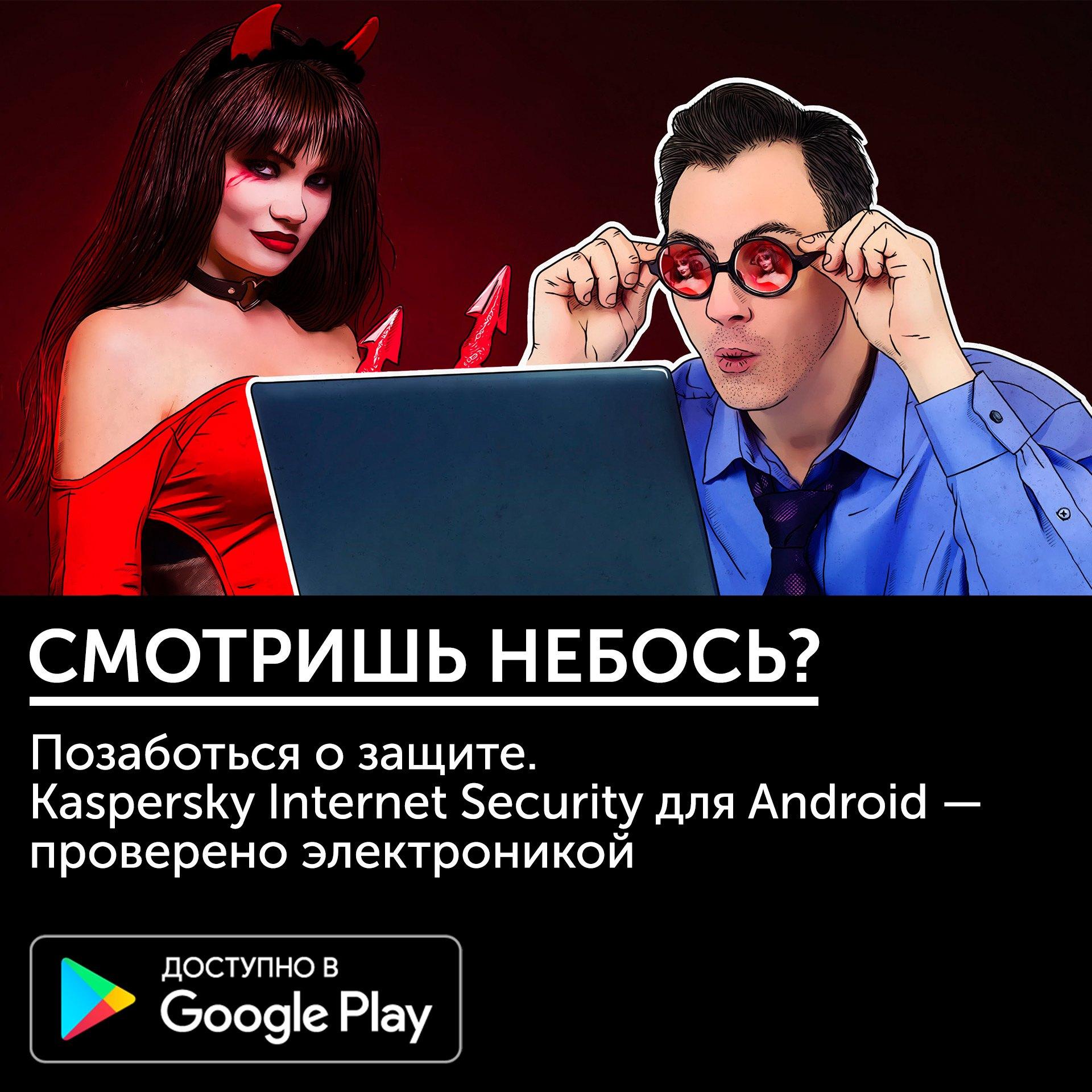порно приложения на андроид