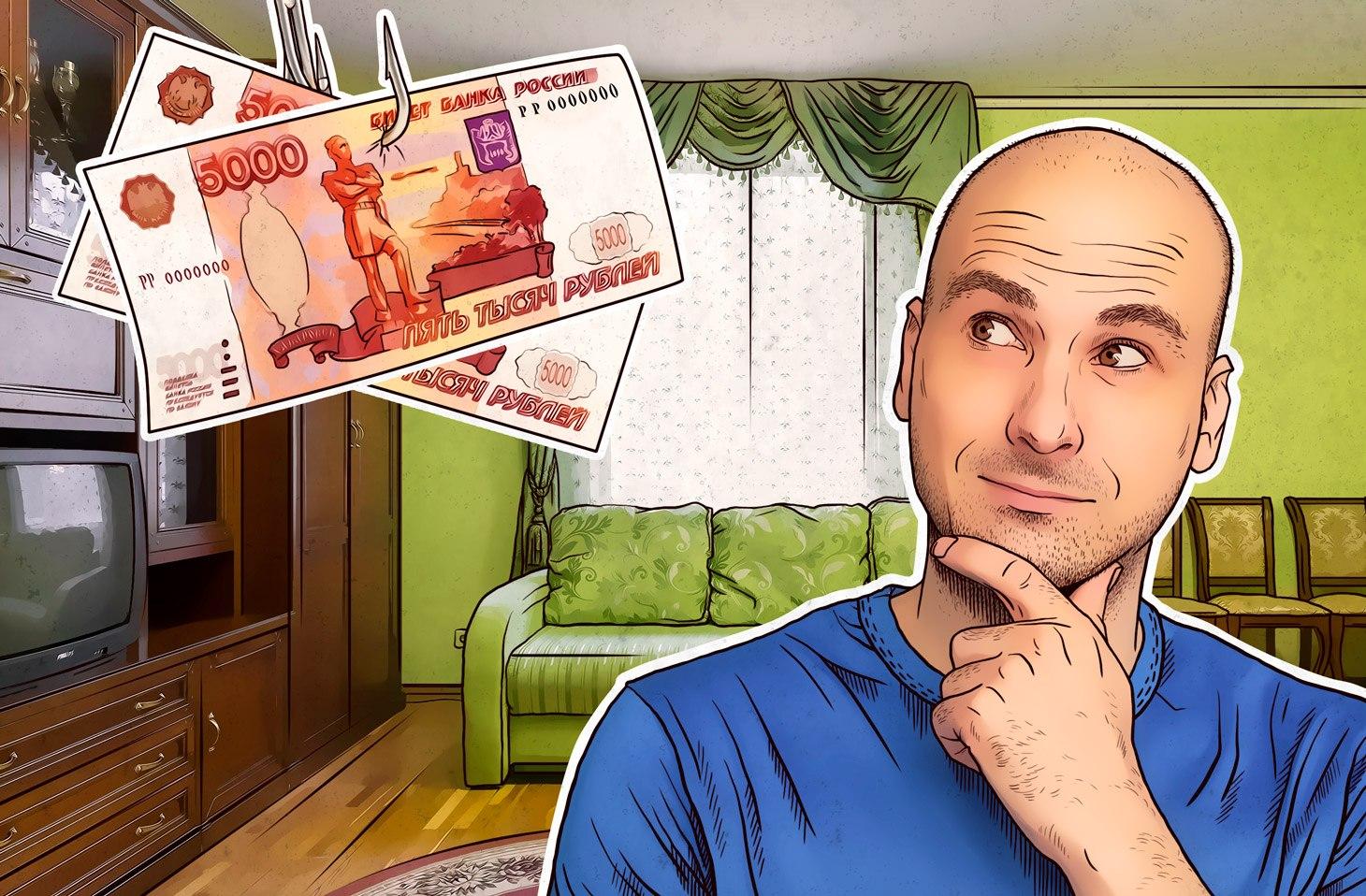Спамеры-мошенники атакуют абонентов «Большой четверки»