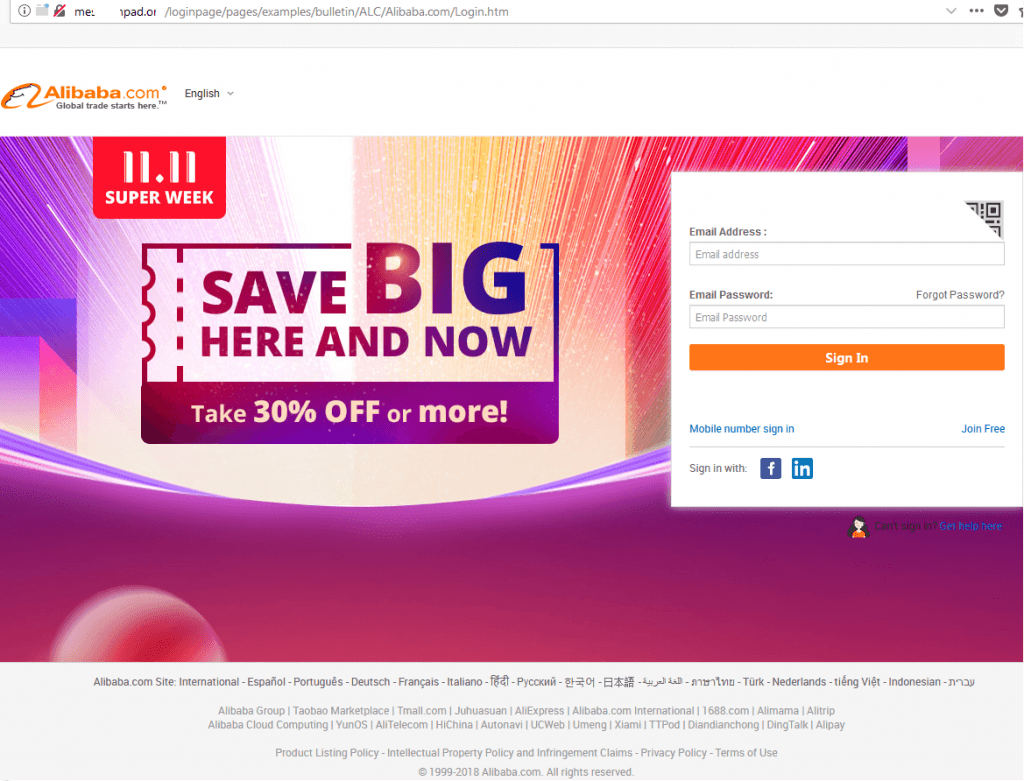 Сайт, пытающийся получить данные аккаунта пользователей Alibaba