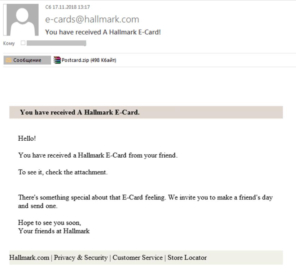 вы получили открытку от сервиса Hallmark — вот только неизвестно, кто ее прислал. Посмотреть такую открытку — значит, заразиться зловредом Backdoor.Win32.Androm, который превращает компьютеры в зомби