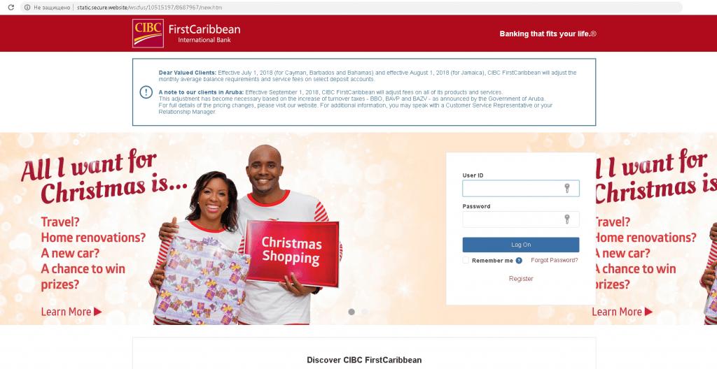 Пример фишинговой страницы, имитирующей официальный сайт банка