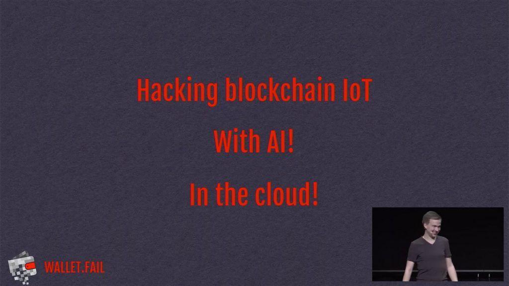 Взлом IoT-устройства на базе блокчейна с помощью искусственного интеллекта в облаке