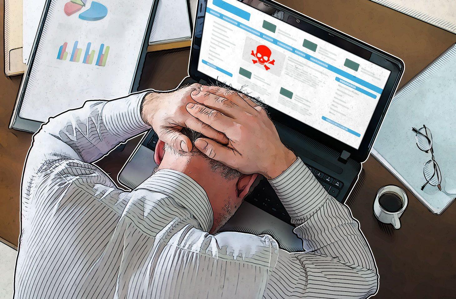 Плагины сторонних разработчиков могут обернуться головной болью.