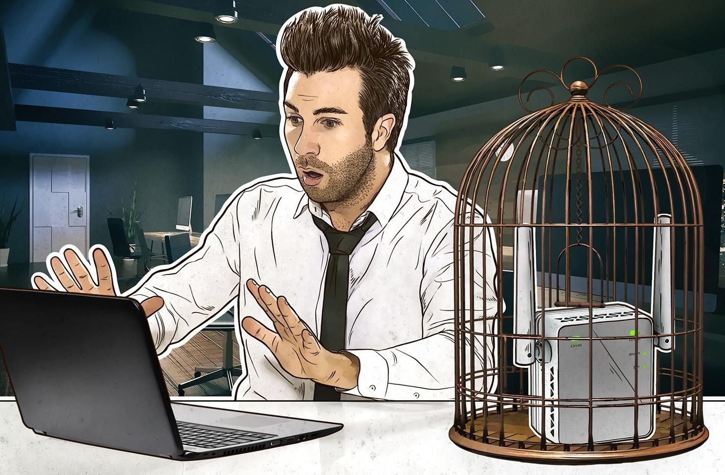 беспроводная сеть может стать слабым местом вашей IT-инфраструктуры.