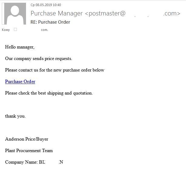 Пример фишингового письма, имитирующего деловую переписку