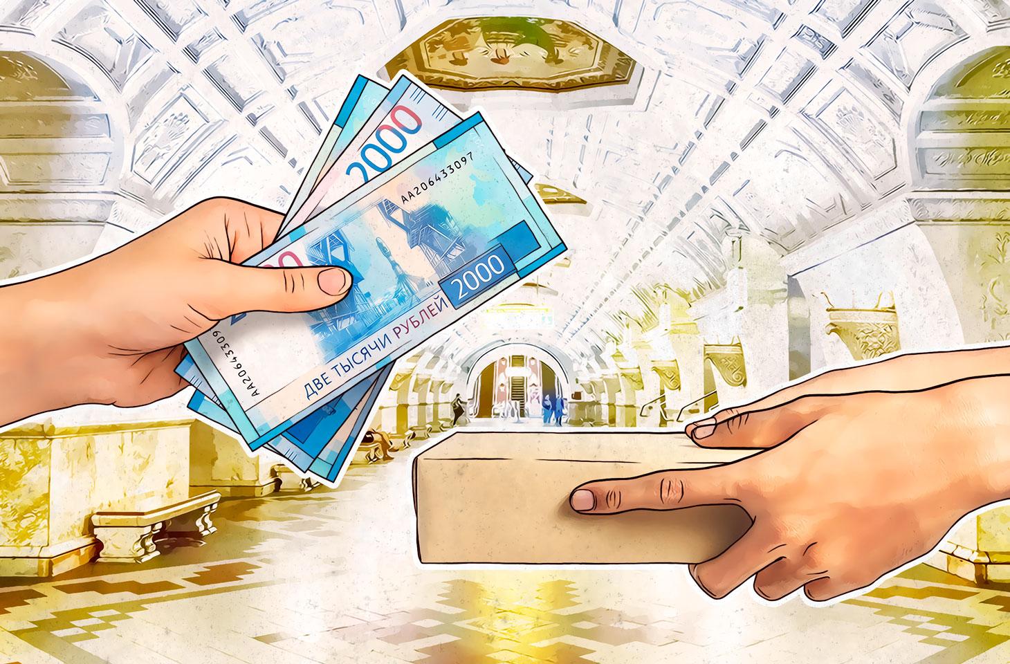 Мошенники размещают объявления на интернет-барахолках и подсовывают покупателям фишинговые ссылки в WhatsApp или Viber.