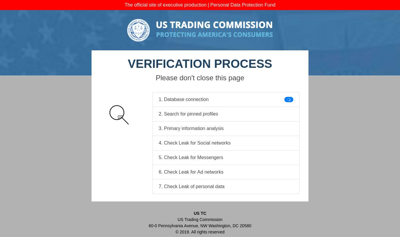 """Сайт """"Американской торговой комиссии"""" якобы ищет информацию об утечках"""