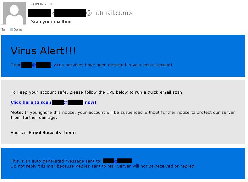 Фишинговое письмо с призывом просканировать почтовый ящик