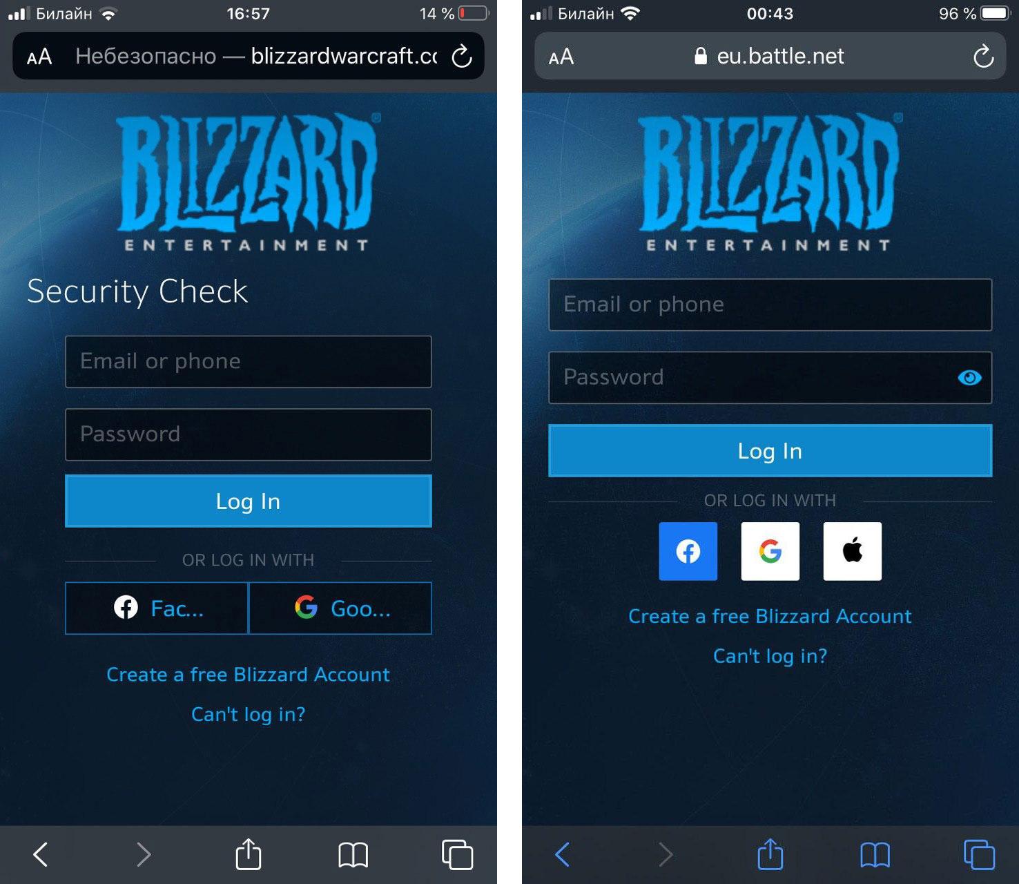 Сравнение поддельной страницы и настоящего сайта Blizzard