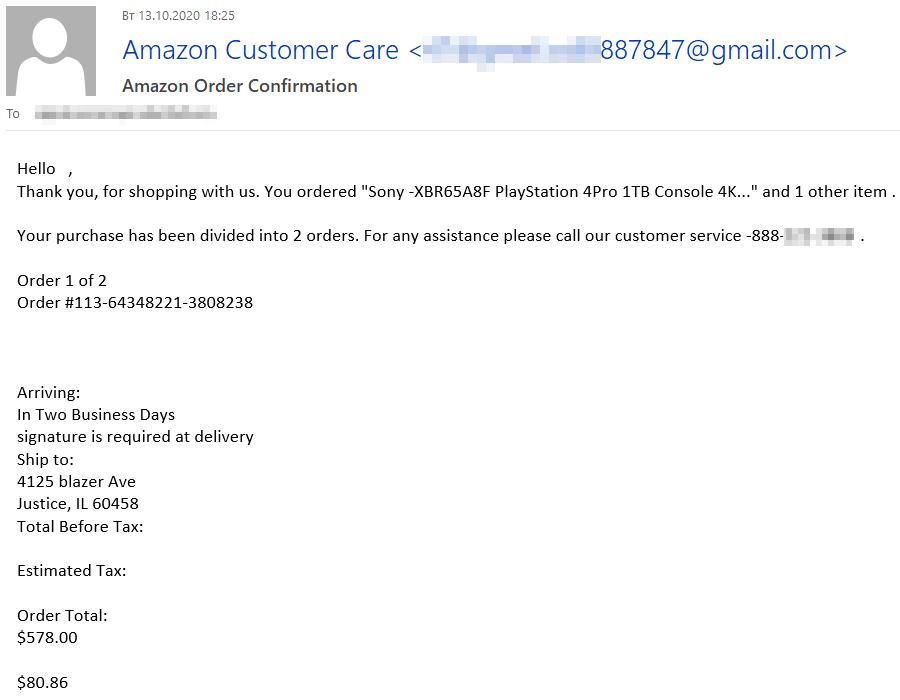 Мошенническое письмо от лица Amazon с уведомлением о том, что к вам уже якобы едет дорогостоящий заказ, который вы, разумеется, не делали