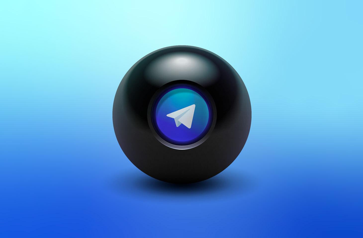 Как общаться в Telegram безопасно и конфиденциально